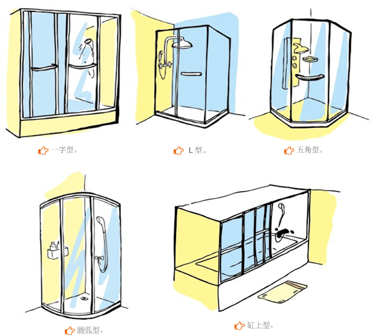 bathdoor.png