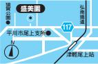 81-5地圖.jpg