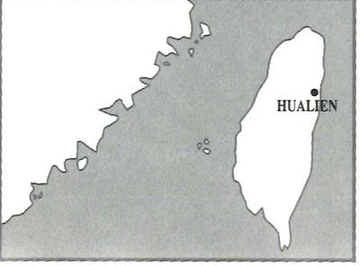 台灣蛇紋石 地圖.jpg