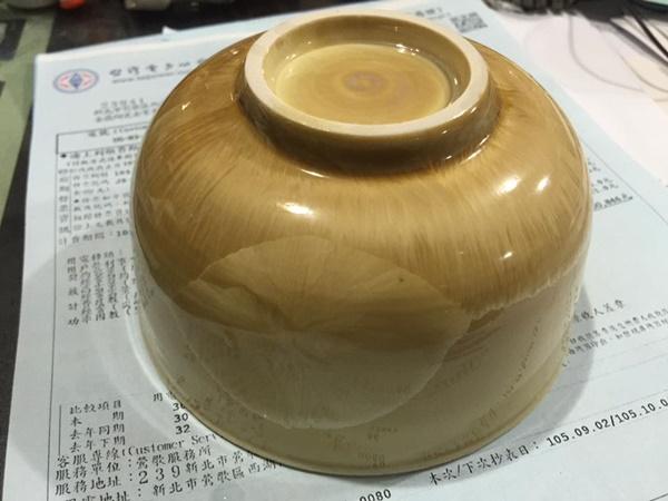 玳瑁結晶《薄胎碗》2.jpg