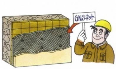 鋼釘工法2.jpg