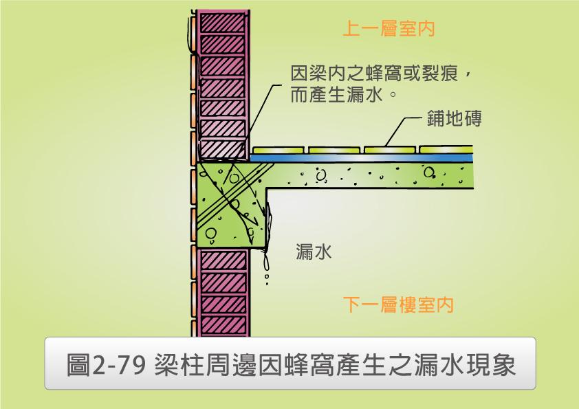 p092.jpg
