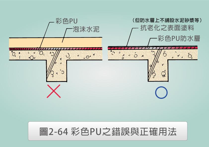 p074-004.jpg