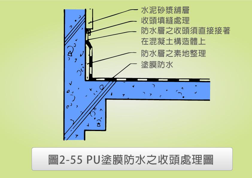 p070-001.jpg