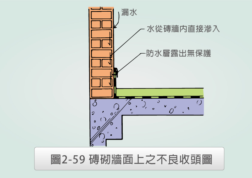 p072-001.jpg