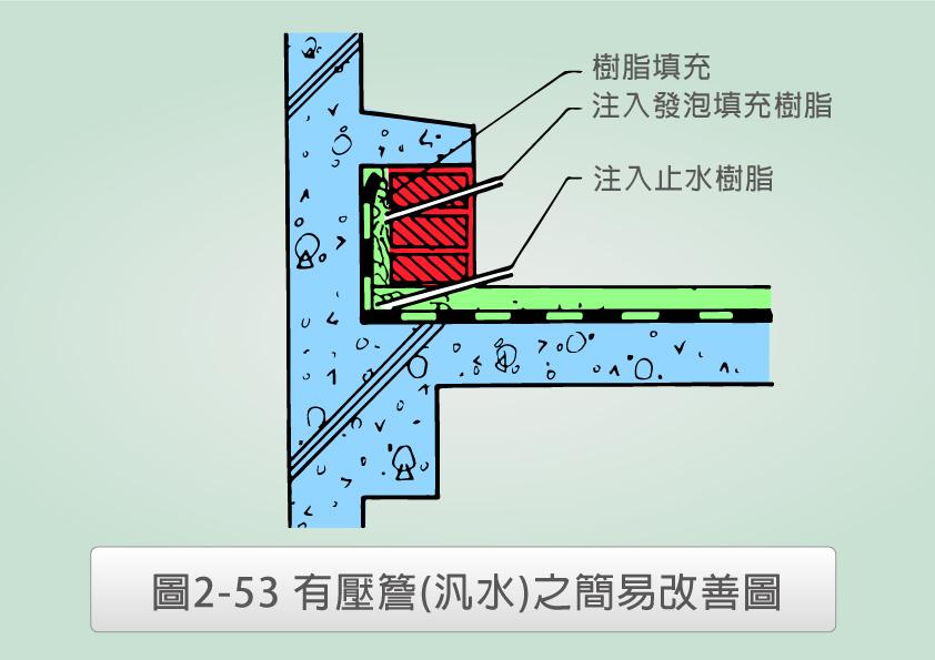 p069-001.jpg