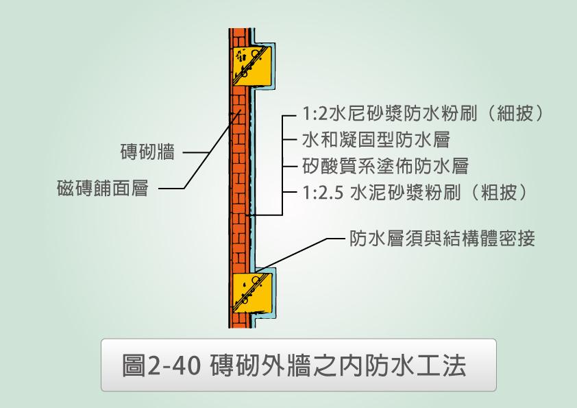 p062.jpg