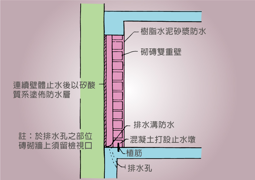 p106-001.jpg