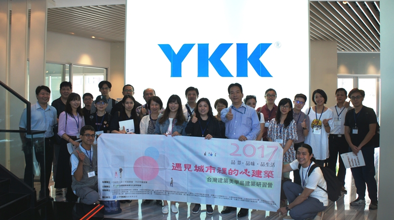 03.YKK AP持續為城市的「美學生活」貢獻心力.jpg