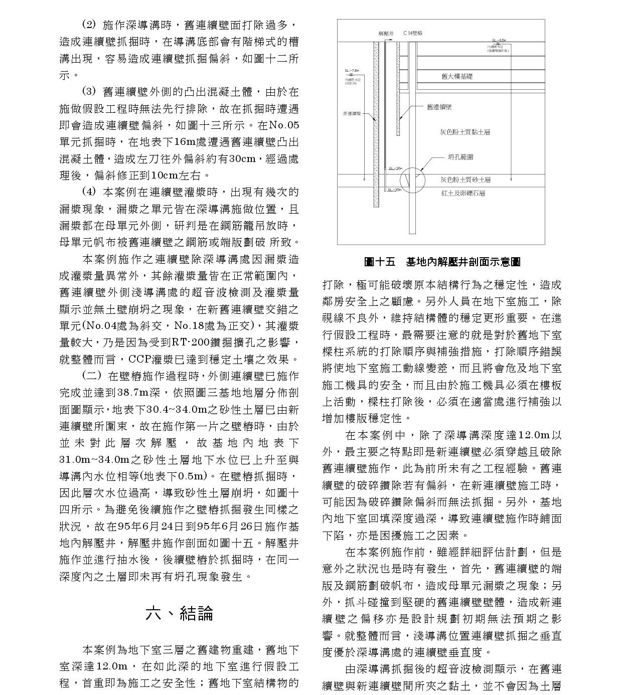 論文 (1).jpg