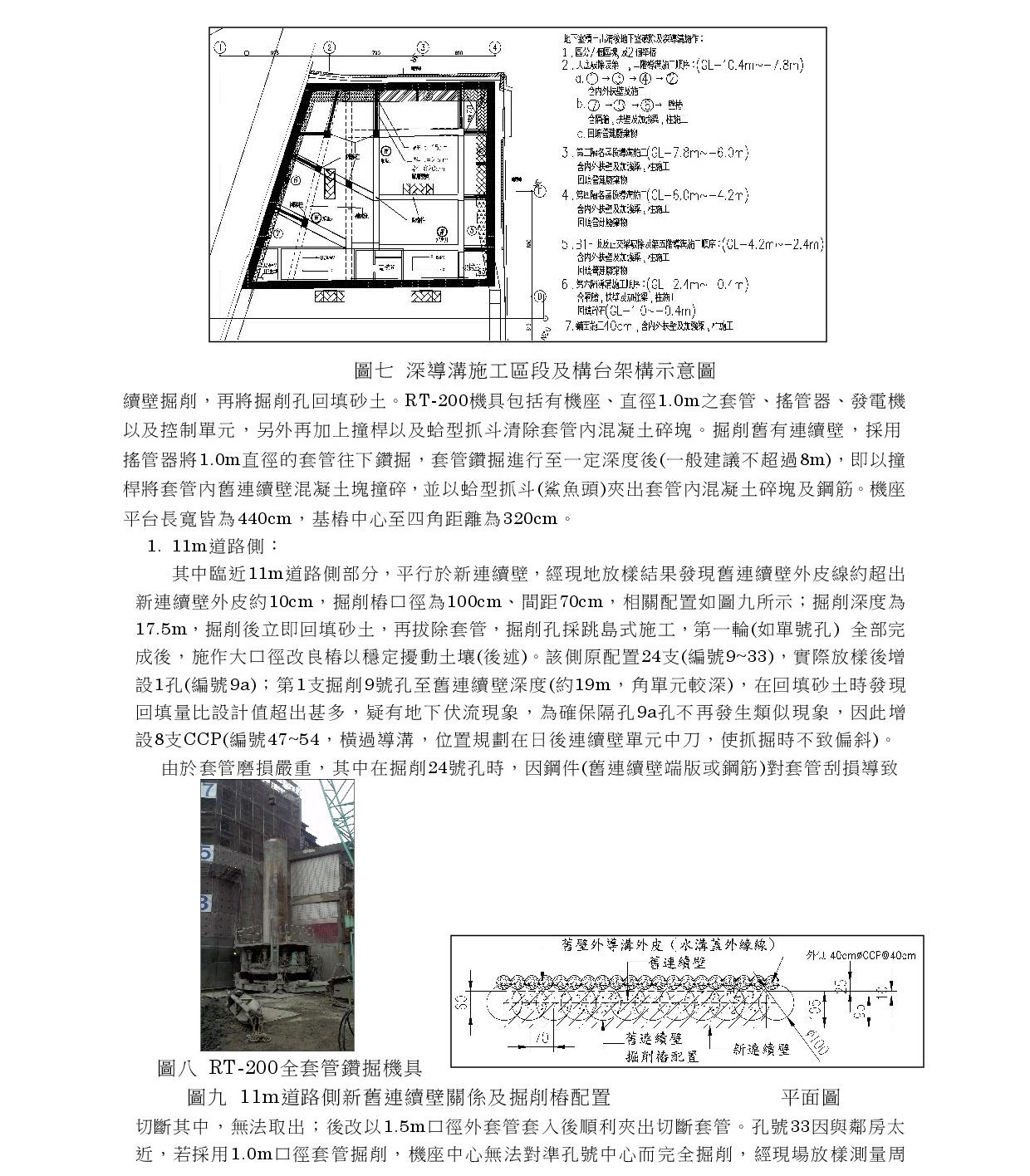 兩岸-006.jpg