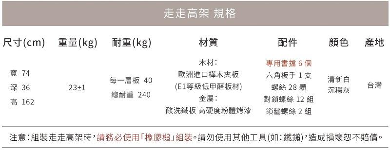 item_data-10-info-466.jpg