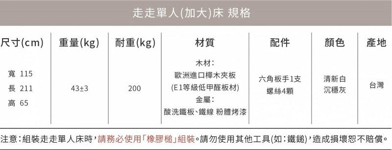 item_data-8-info-337.jpg