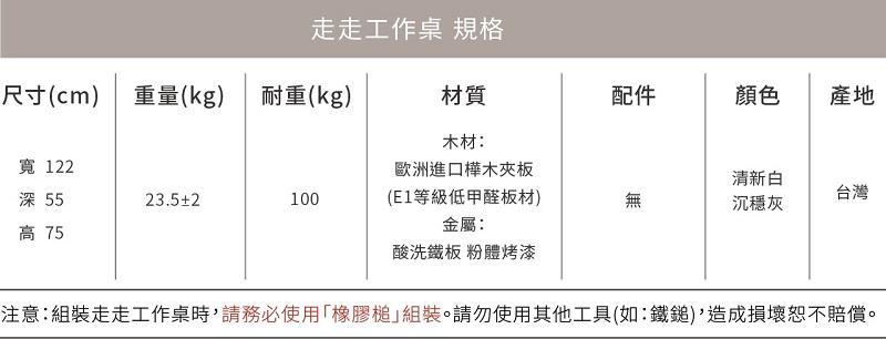 item_data-6-info-465.jpg