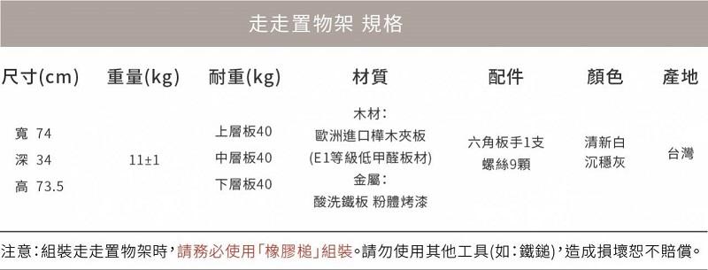 item_data-1-info-77.jpg