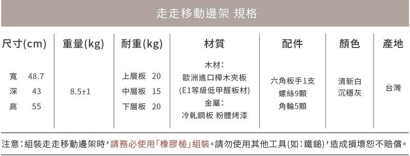 item_data-3-info-156.jpg