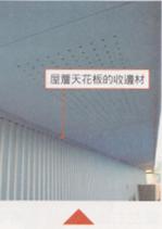 Image 004-crop.png