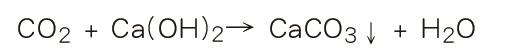 白華-化學式.jpg